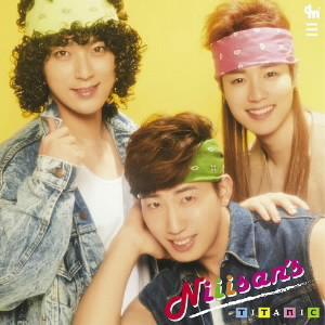 Niiisan's(from CODE-V)/TITANIC(DVD付)(初回限定盤)
