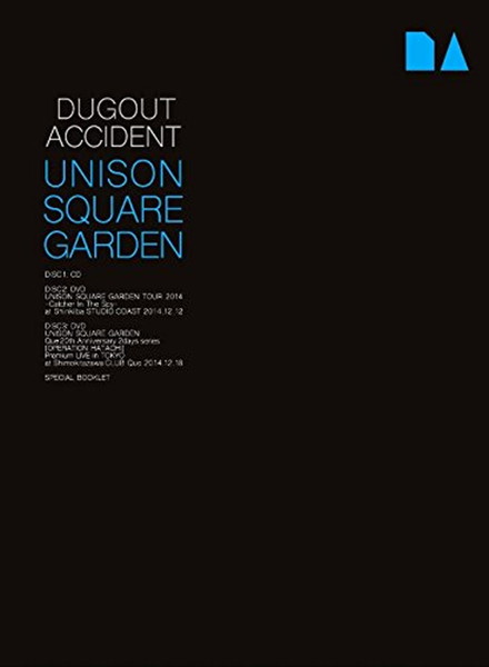 UNISON SQUARE GARDEN/DUGOUT ACCIDENT(完全初回生産限定盤)(2DVD+Special Booklet付)