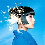 DAOKO/THANK YOU BLUE(初回限定盤)(DVD付)