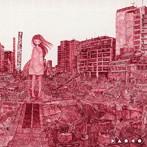 DAOKO/anima(初回限定盤)(DVD付)