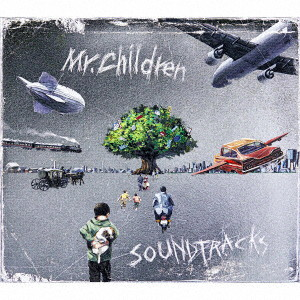 Mr.Children/SOUNDTRACKS(初回限定盤A)(DVD付)