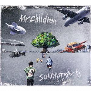 Mr.Children/SOUNDTRACKS(初回限定盤B)(Blu-ray Disc付)