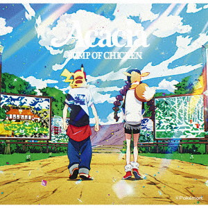 BUMP OF CHICKEN/アカシア盤「アカシア/Gravity」(DVD付)