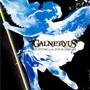 Galneryus/HUNTING FOR YOUR DREAM(TYPE-A)