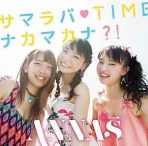 ANNA☆S/サマラバ TIME/ナカマカナ?!