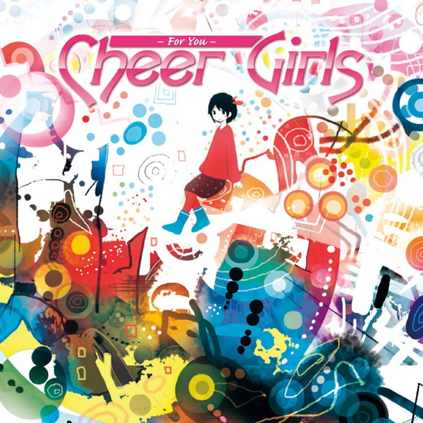 Cheer Girls-Sing For You-