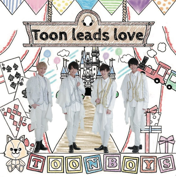 TOONBOYS/Toon leads love