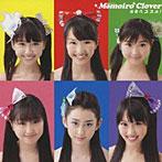 ももいろクローバー/未来へススメ!(初回限定盤A)(DVD付)