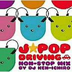 リア・ディゾン出演:J-POP
