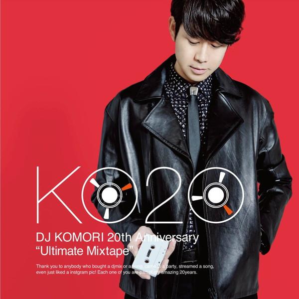 DJ KOMORI/20th Anniversary Ultimate Mixtape