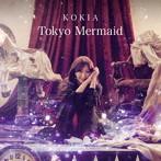 Koki出演:KOKIA/Tokyo