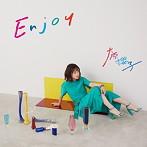 大原櫻子/Enjoy(通常盤)