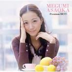 MEGUMI出演:麻丘めぐみ/Premium