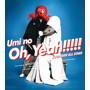 サザンオールスターズ/海のOh,Yeah!!(完全生産限定盤)