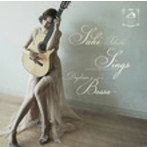 高岡早紀/SINGS-Daydream