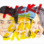 KICK THE CAN CREW/KICK!(初回限定盤)(DVD付)