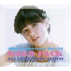 石野真子出演:石野真子/MAKO