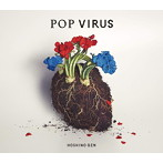 星野源/POP VIRUS(初回限定盤A)(Blu-ray Disc付)