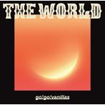 go!go!vanillas/THE WORLD(完全生産限定盤)(DVD付)