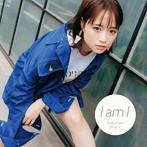 大原櫻子/タイトル未定(完全生産限定盤)