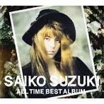 鈴木彩子/ALL TIME BEST ALBUM(初回限定盤)(DVD付)