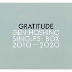 星野源/Gen Hoshino Singles Box 'GRATITUDE'【11CD(12)+10DVD+特典CD+特典BD】