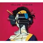 星野源/YELLOW DANCER(初回限定盤B)(DVD付)