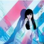横山ルリカ/七色のプリズム(初回限定盤C)