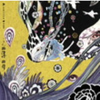 プラスティック・トゥリー/落花(初回限定盤B)(DVD付)