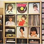 石川秀美出演:デビューアルバムに針を落として・・・