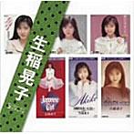 生稲晃子出演:生稲晃子/「生稲晃子」SINGLESコンプリート