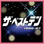 新田恵利出演:ザ・ベストテン