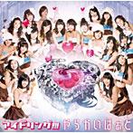 朝日奈央出演:アイドリング!!!/やらかいはぁと(初回限定盤A)(DVD付)