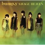 bump.y/SAVAGE
