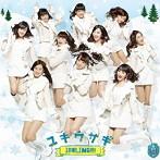 菊地亜美出演:アイドリング!!!/ユキウサギ(初回限定盤A)(DVD付)