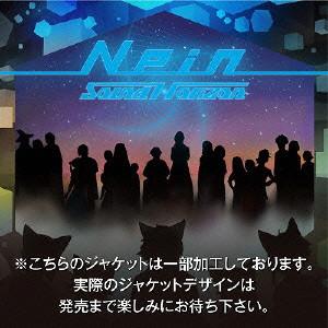 Sound Horizon/9th Story CD『Nein』