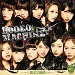 アイドリング!!!/ロデオマシーン(初回限定盤B)(Blu-ray