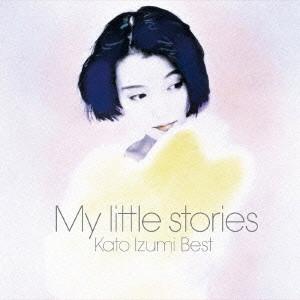加藤いづみ/My little stories-加藤いづみベスト-