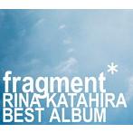 片平里菜/fragment(完全数量限定生産盤)(DVD付)