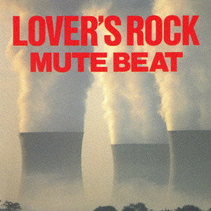 MUTE BEAT/LOVER'S ROCK(UHQCD)