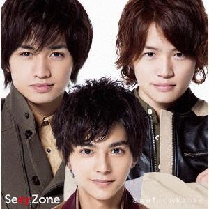 Sexy Zone/君にHITOMEBORE(初回限定盤D)(DVD付)
