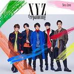 Sexy Zone/XYZ=repainting(初回限定盤B)(DVD付)