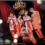 Sexy Zone/カラクリだらけのテンダネス/すっぴんKISS(初回限定カラクリ盤)(DVD付)