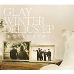 GLAY/WINTERDELICS.EP~あなたといきてゆく~(DVD付)
