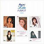 内海和子出演:内海和子/Myこれ!Liteシリーズ