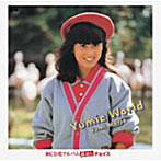 森尾由美/Yumic