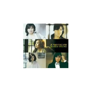 八神純子/八神純子 2CD BEST 1978〜1983
