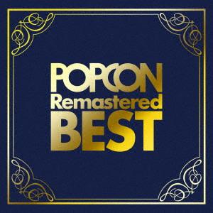 POPCON Remastered BEST 〜高音質で聴くポプコン名曲集〜