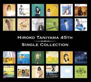 谷山浩子/HIROKO TANIYAMA 45th シングルコレクション
