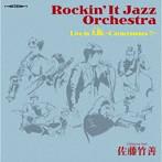 佐藤竹善/Rockin' It Jazz Orchestra ~Live in 大阪~ Cornerstones 7